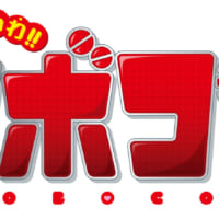 20年ぶりの新作 映画「がんばれいわ!!ロボコン」7月公開決定