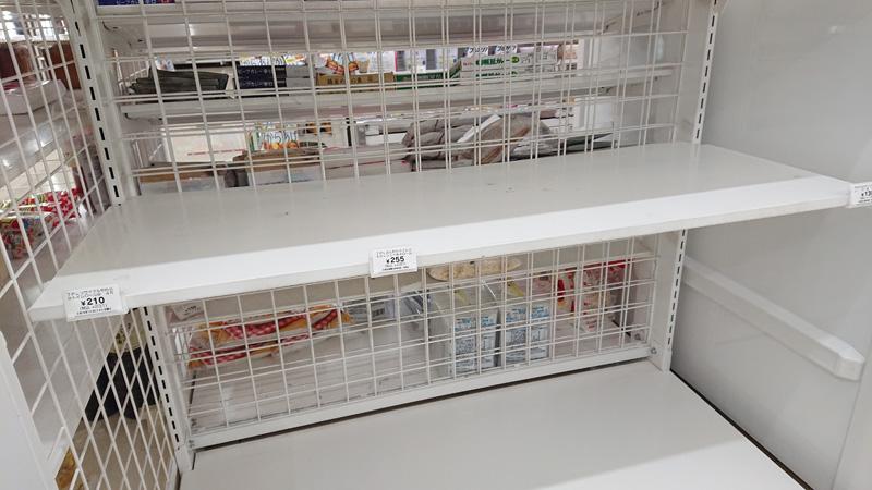 ここって日本なのかな?マスク騒動で修羅場を味わったコンビニ店員達のぼやき