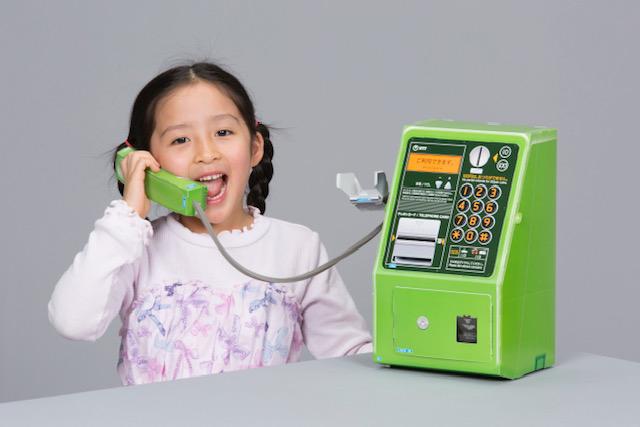 本物そっくり!「幼稚園」2020年5月号の 公衆電話付録がリアルすぎる