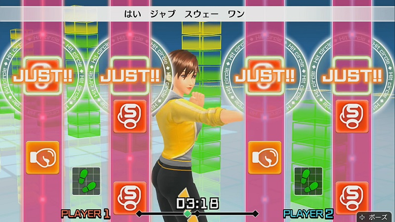 Nintendo Switch がなくても動画で運動!「Fit Boxing」トレーニング動画が無料公開