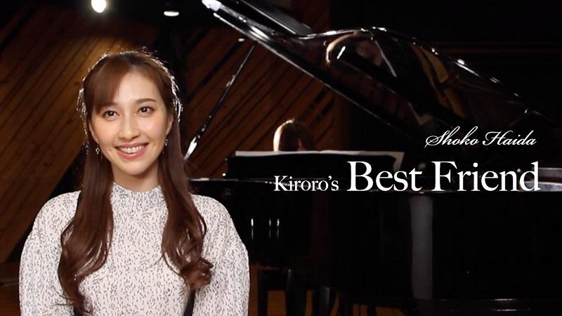 はいだしょうこがYouTubeチャンネル開設 Kiroroの名曲「Best Friend」を披露