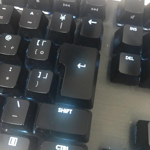 パソコンのキーボードにある九州ボタンとは?
