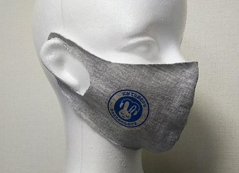 布マスクに「自分の見えないカベ」をプリント 誰もが目に付くアイデア