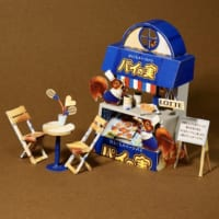 パイの実の空き箱が「リスのパイ屋さん」に変身 空箱職人の技…