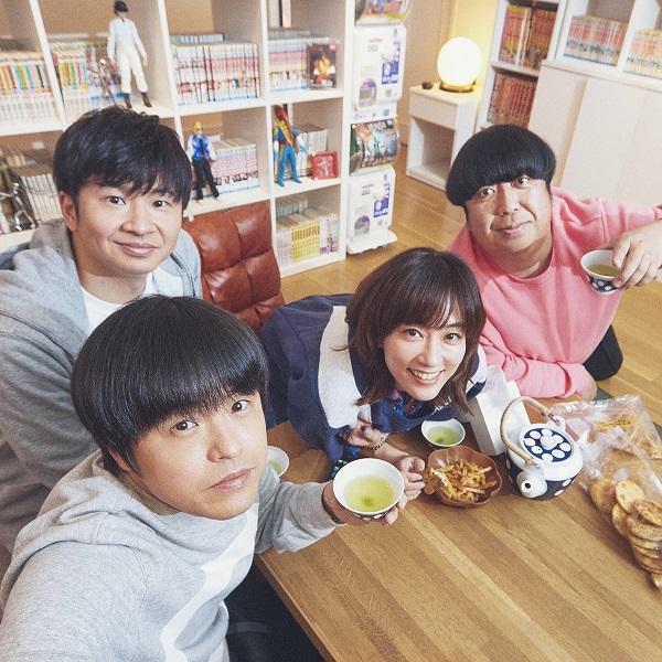 バカリズム原案・脚本ドラマ「住住」が復活 新メンバーはバナナマン日村と水川あさみ