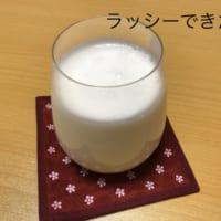 全農公式が牛乳消費に「ラッシー」を提案 作らねば!となる人…