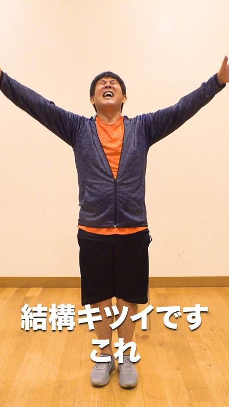 TUBE前田亘輝が「TUBE夏歌メドレー体操」公開