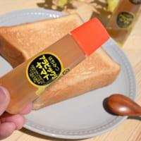 ロングセラー文具「アラビックヤマト」のノリが蜂蜜に 「はちみ…