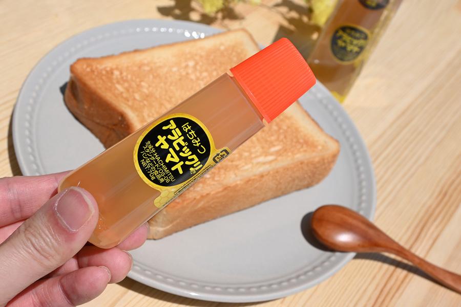 ロングセラー文具「アラビックヤマト」のノリが蜂蜜に 「はちみつアラビックリ!?ヤマト」新発売