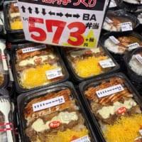 コナミコマンド弁当?「↑↑↓↓←→←→BA弁当」を販売してい…
