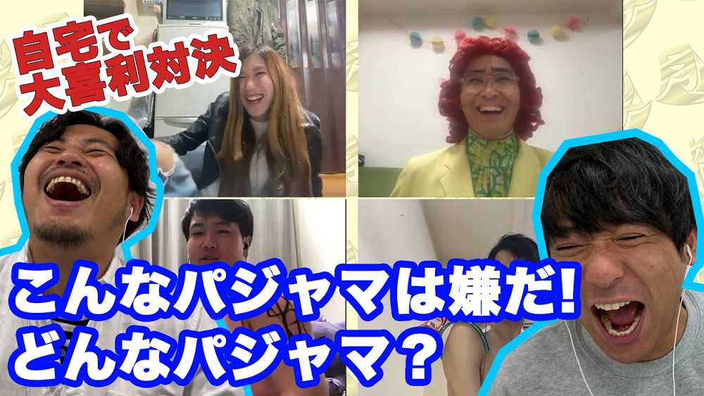 太田プロの芸人が多数出演「月笑チャンネル」が開設 アイデンティティ・田島などからコメントも