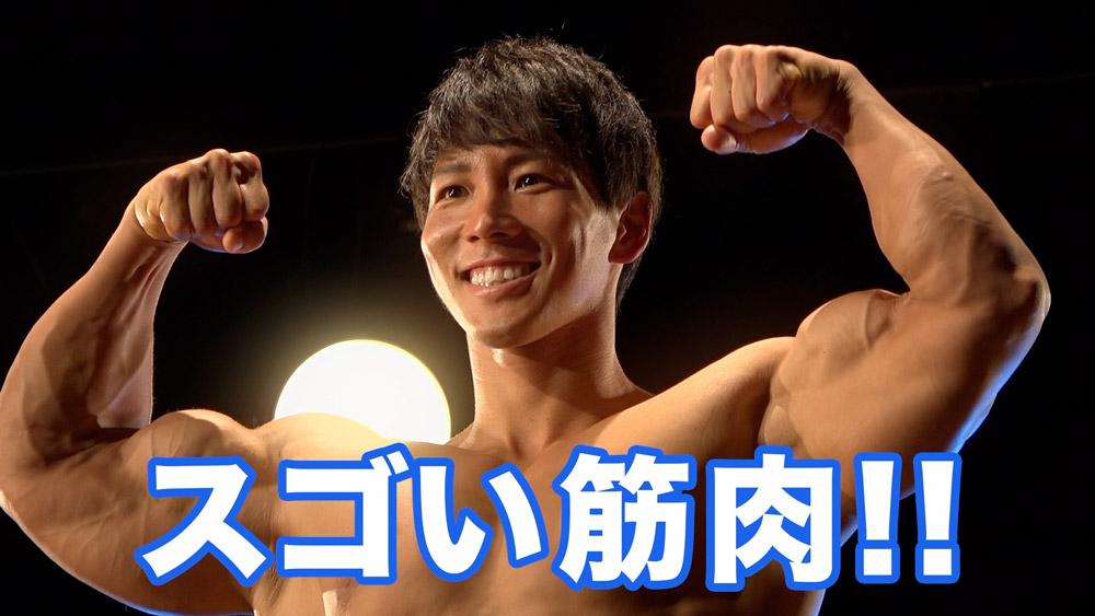筋肉・コスプレ・ゆるキャラ 「アキュビュー スマート調光」WEB動画が公開