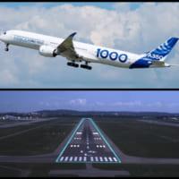 旅客機の自動離着陸実験にエアバスが成功 画像認識技術を使用