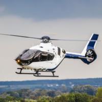 警察庁がエアバスのヘリコプター5機発注 機材更新の一環