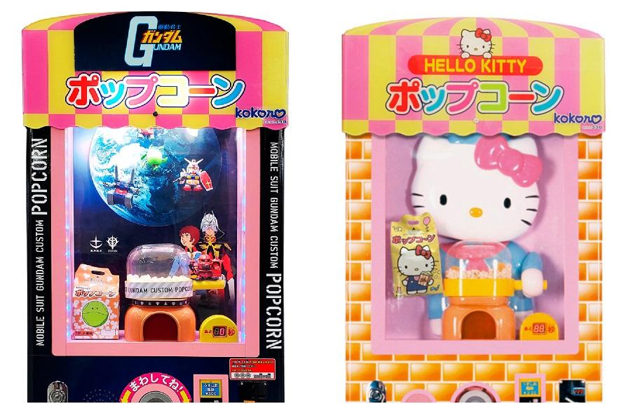 キティちゃんのポップコーンマシーンにガンダム版登場「アムロ いきまーす」