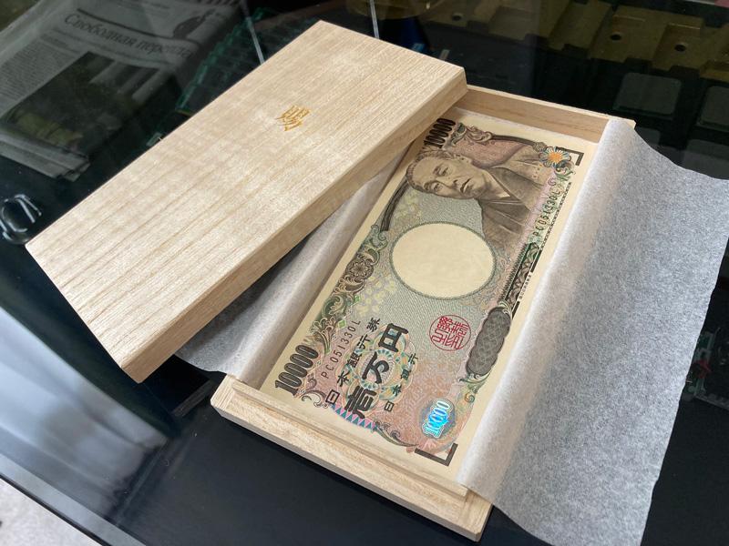 特別給付金を桐箱に納める猛者あらわる うかつに使えなくなるからいい!?