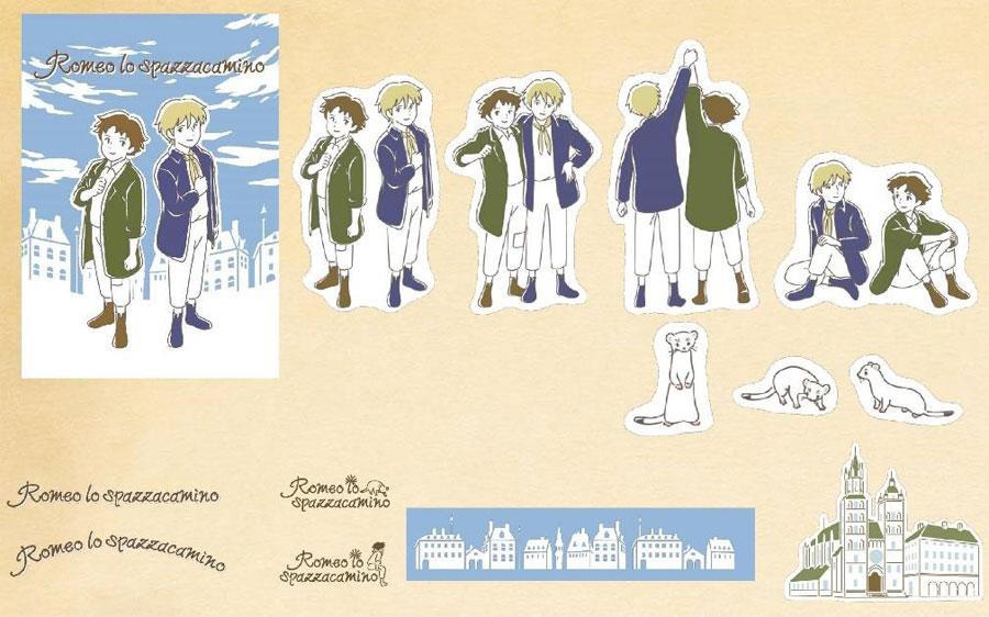 「世界名作ノスタルジア」第1弾は25周年の「ロミオの青い空」 世界名作劇場シリーズが新プロジェクト始動