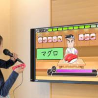 「読字障害」や読みの学び直し向けトレーニングゲーム Nint…