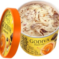 GODIVAの新作アイス「蜂蜜アーモンドとチョコレートソー…
