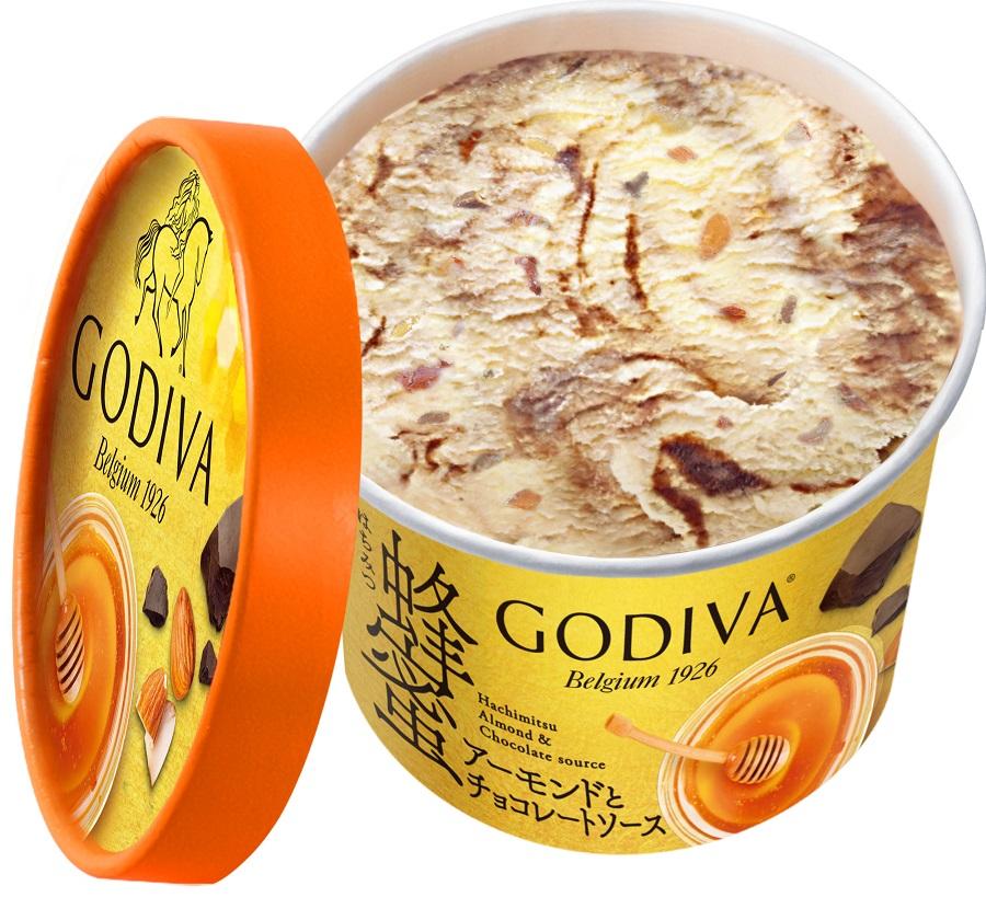 GODIVAの新作アイス「蜂蜜アーモンドとチョコレートソース」セブン限定で登場