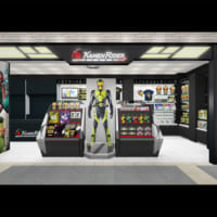 「仮面ライダーストア」第1号店が東京駅一番街地下1階にオープ…