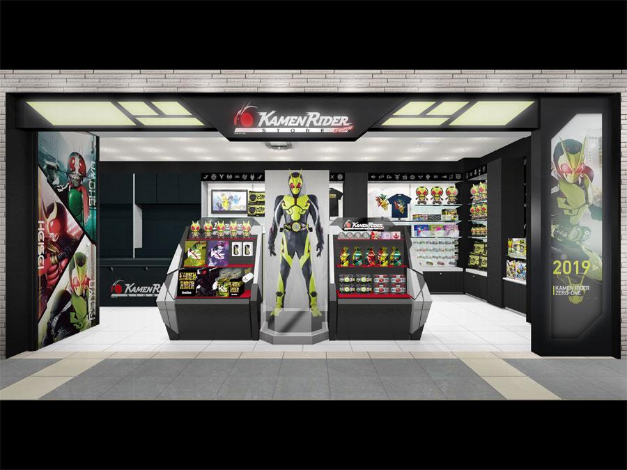 「仮面ライダーストア」第1号店が東京駅一番街地下1階にオープン 限定商品や展示企画を展開