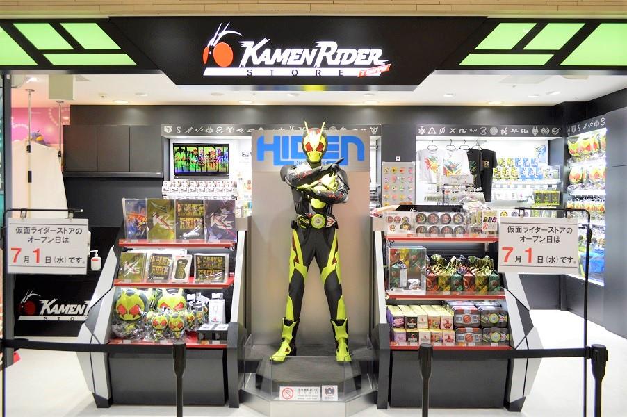 世界初のオフィシャル仮面ライダーグッズショップ「仮面ライダーストア東京」内覧会が開催