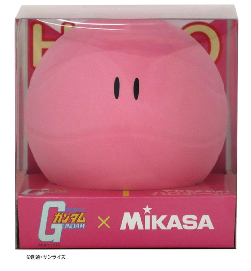 球技用ボールメーカーのミカサが「機動戦士ガンダム」ハロボールのピンクモデルを発売