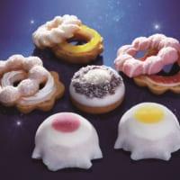 「大福ドーナツ」って何!?!?ミスタードーナツ新商品は「おもちろさ」を表現した新感覚スイーツ