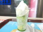 ハロハロ果実氷メロン