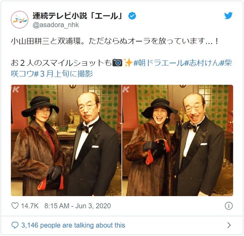 連続テレビ小説「エール」公式Twitterに志村けんと柴咲コウの2ショット写真が掲載 ファン感謝