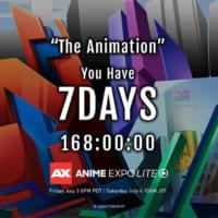 スクエニ「すばらしきこのせかい」がアニメ化決定 「Anime…