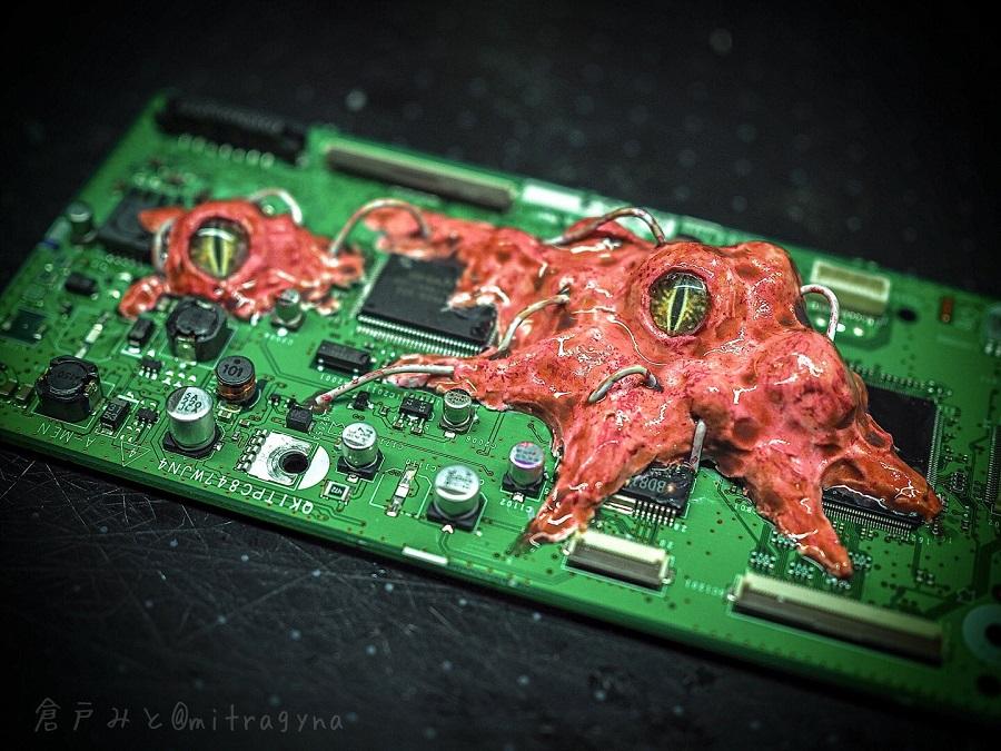具現化されたコンピューターウイルス?基板の上にはびこる何かに興味津々