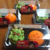 """「さあ食せ……」ファミマで販売された話題のドラゴンボール超を """"#食べマス"""""""