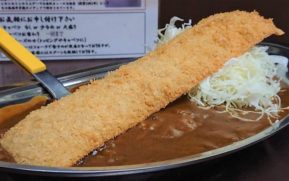金沢チャンピオンカレーと駄菓子のビッグカツが夢コラボ 「ビッグカツカレー」は懐かしの味
