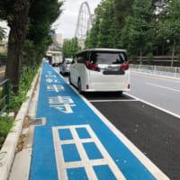 ネットで話題の「日本一快適な自転車専用レーン」について東京都…