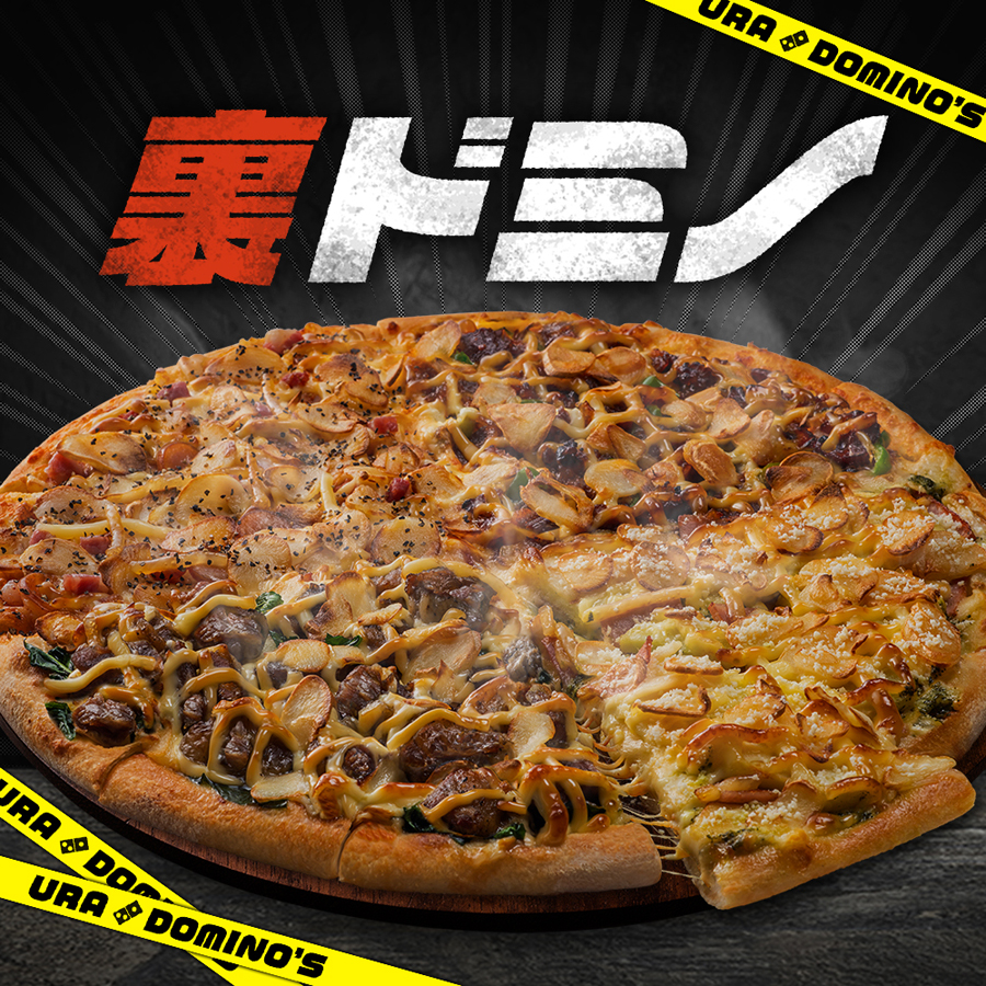 ドミノ・ピザの「裏ドミノ」が復活 「欲望の塊クワトロ」や「3kgポテト」など欲望の塊メニューが発売されるぞ!