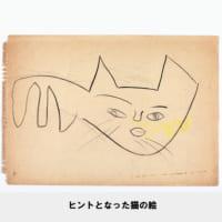 子供のクレヨン画から誕生「ネコマーク」と宅急便の秘密をヤマト…