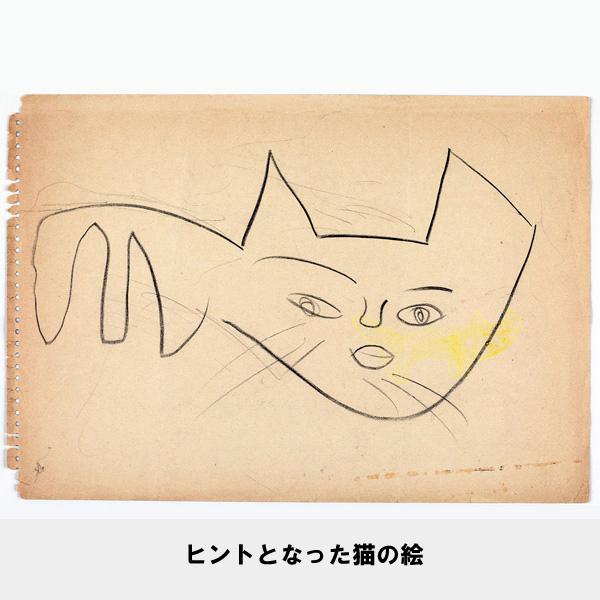子供のクレヨン画から誕生「ネコマーク」と宅急便の秘密をヤマト運輸に聞いた