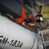 アメリカ空軍が極超音速ミサイル空中試験を終了 2020年中…