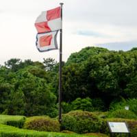 スタジオジブリ映画「コクリコ坂から」で話題 船の国際信号旗っ…