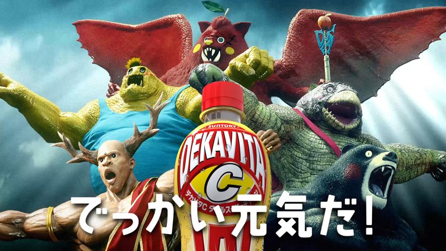 ゆ…ゆるくない!くまモンやふなっしーたちがデカビタCのWEB動画で怪獣化