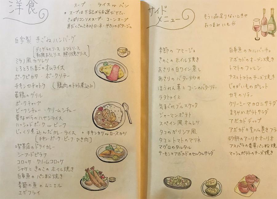 「何たべたい?」「わかんない」 お家ご飯の悩みを「我が家専用のメニュー表」で楽しく解決