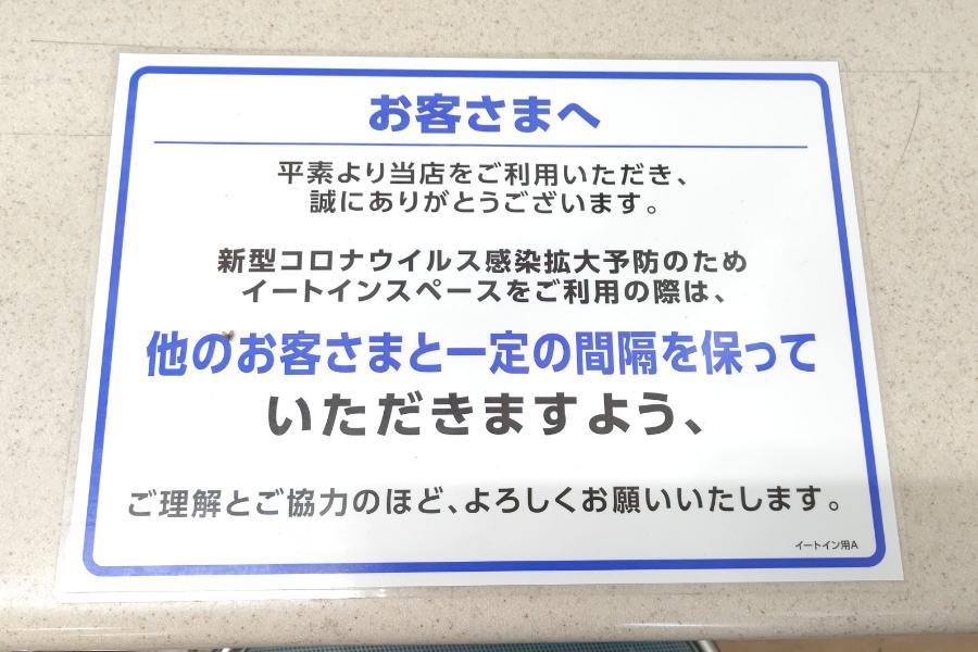 コンビニ店員の事件簿 「レジ袋有料化」「イートイン税率」導入後のトラブル