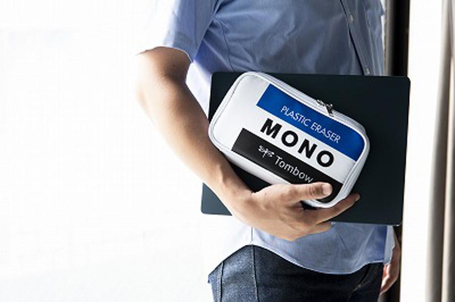 消しゴム「MONO」デザインのガジェットポーチ誕生 宝島社より「MONO文具BOOK」として発売