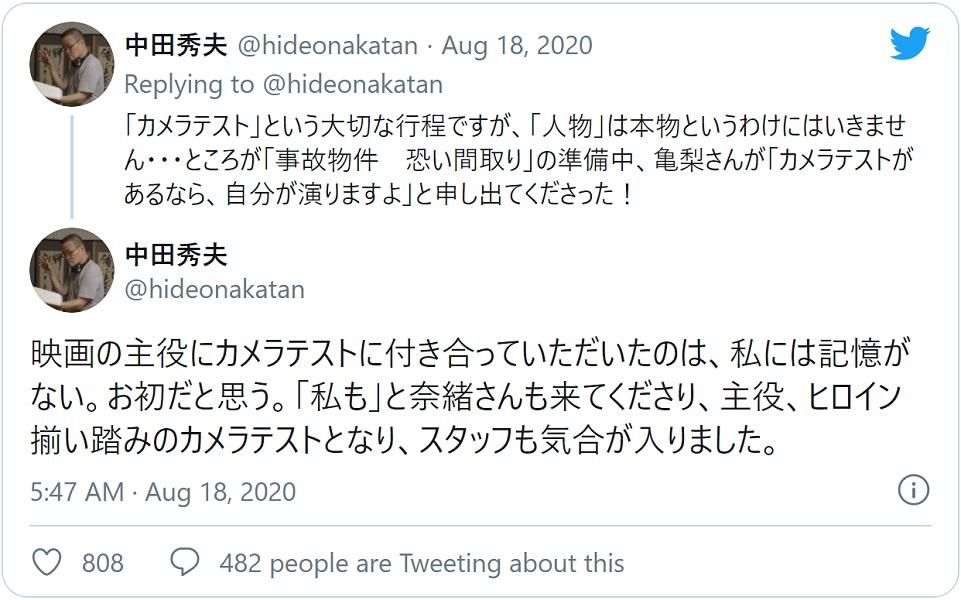 中田監督が映画撮影中に亀梨和也が取った行動に「記憶がない。初だと思う」
