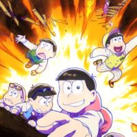「おそ松さん」第3期ティザービジュアル&豪華特典満載DVD …