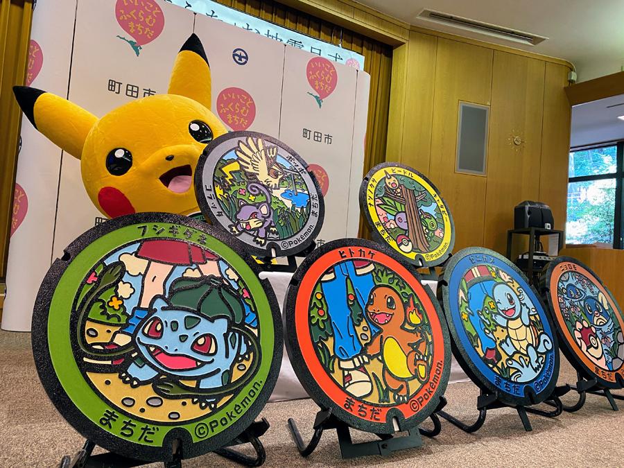 ポケモンマンホール「ポケふた」が100枚突破 東京都町田市に6枚設置