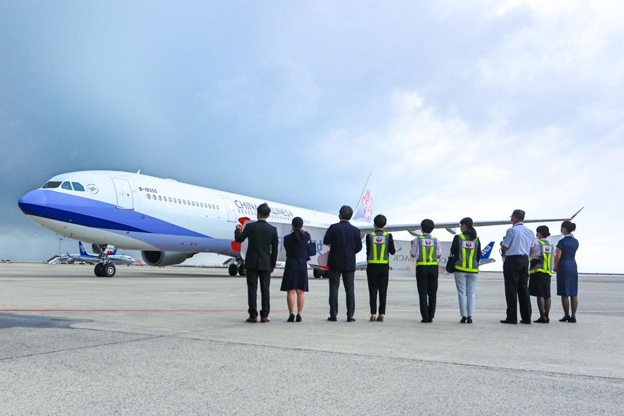 中部国際空港でチャイナエアライン台北線の運航再開 国内線ハッシュタグキャンペーンも