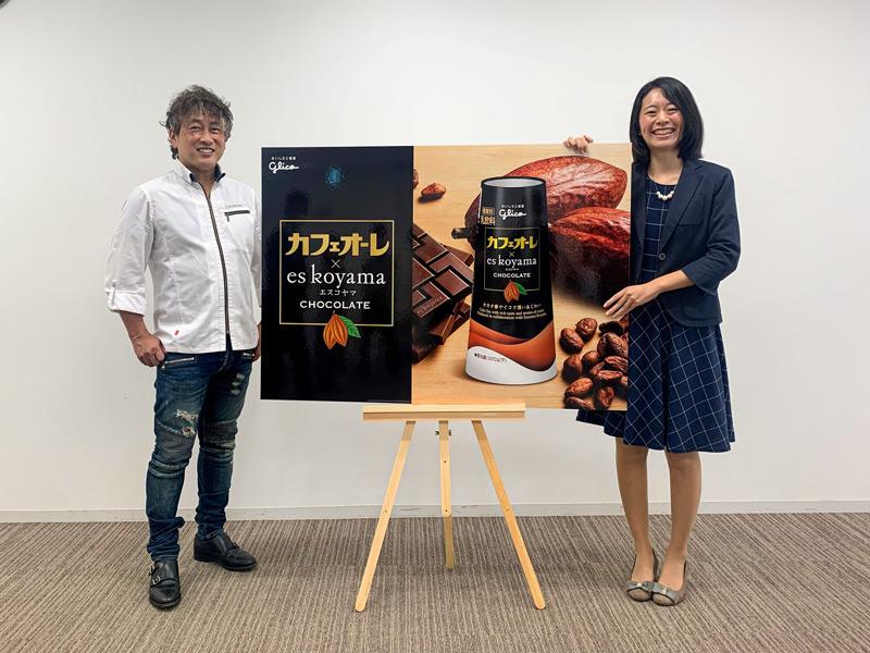 グリコ担当者の熱意が実りショコラティエ・小山進が企業と初コラボ 100回以上の試作を重ねた「カフェオーレ×es koyama」発表会